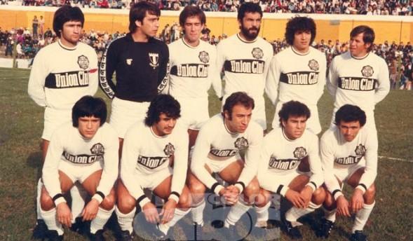 1979 Copa Interamericana